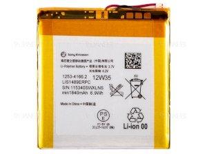 باتری اصلی Sony Xperia Acro S