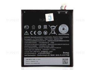باتری اصلی HTC One X9