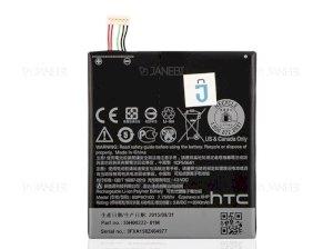 باتری اصلی HTC Desire 610/612