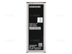 باتری اصلی گوشی سامسونگ Samsung Galaxy Note 4 Dual