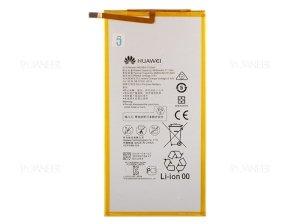 باتری تبلت Huawei S8-701u