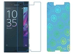 محافظ صفحه نمایش نانو سونی Bestsuit Flexible Nano Glass Sony Xperia XZ