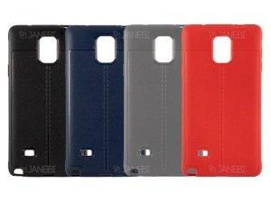 قاب ژله ای طرح چرم سامسونگ Auto Focus Jelly Case Samsung Galaxy Note 4