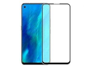 محافظ صفحه نمایش شیشه ای هواوی Buff Full Glass Screen Huawei Nova 4