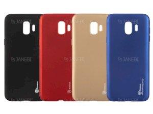 محافظ ژله ای سامسونگ Samsung Galaxy J2 Core Colorful Jelly Case