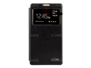 کیف چرمی سامسونگ Ulike Case Samsung Galaxy Note 4