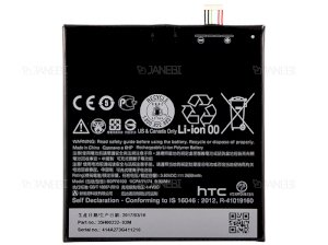 باتری اصلی گوشی HTC Desire 826