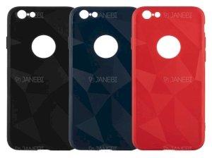 قاب محافظ ژله ای آیفون Protector Case Apple iPhone 7/8
