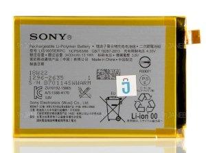 باتری اصلی گوشی سونی Sony Xperia Z5 Premium
