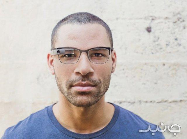 فریم های جدید عینک گوگل