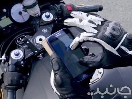 مایعی که به شما امکان استفاده از صفحه نمایش لمسی با دستکش را میدهد