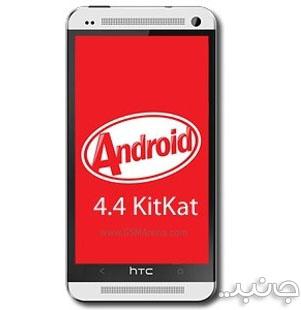 HTC One بالاخره آپديت آپدیت شد...