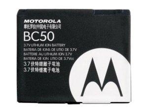 باتری موتورولا مدل BC50