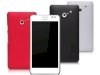 قاب محافظ نیلکین هواوی Nillkin Frosted Shield Case Huawei Ascend D2