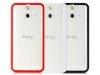 قاب شیشه ای HTC One E8 مارک Rock