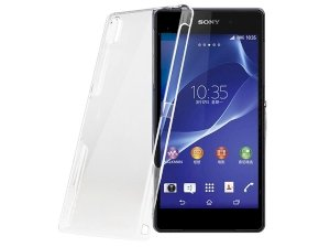 محافظ ژله ای Sony Xperia Z2