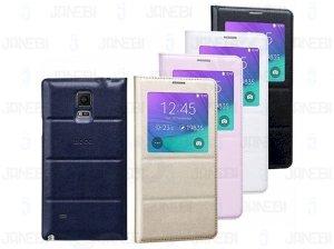 فلیپ کاور Samsung Galaxy Note 4 مارک Hoco