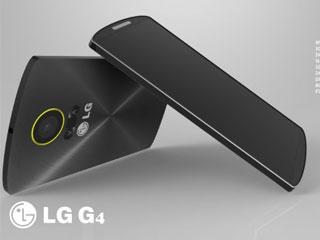 به بازار آمدن LG G4 در ماه آپریل 2015