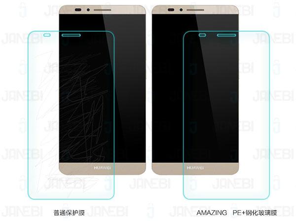 محافظ صفحه نمایش شیشه ای Huawei Ascend Mate 7