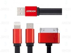کابل شارژ سه کاره Joyroom