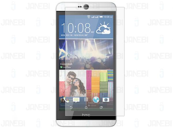 محافظ صفحه نمایش مات HTC Desire 826