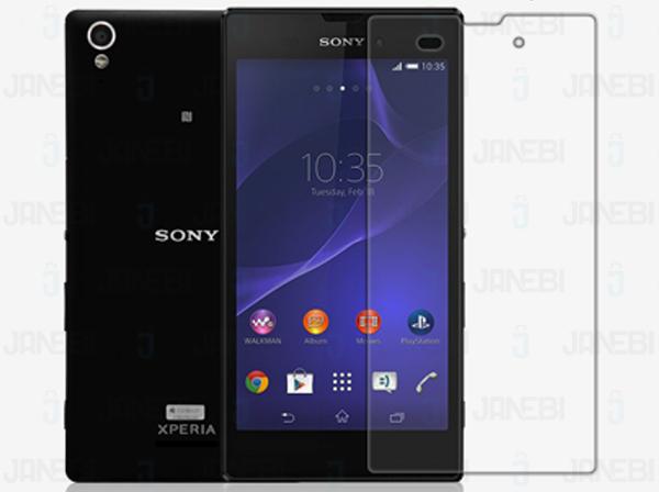 محافظ صفحه نمایش مات Sony Xperia T3