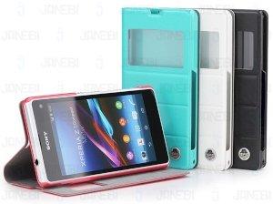 کیف چرمی مدل01 Sony Xperia Z1 Compact مارک Rock