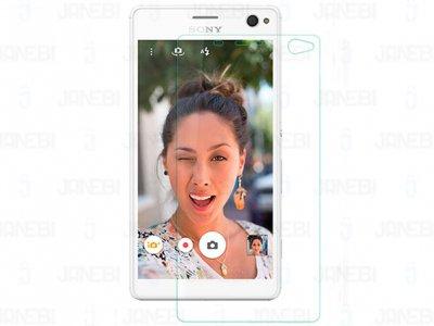 محافظ صفحه نمایش شیشه ای نیلکین سونی Nillkin H+ Glass Sony Xperia C4
