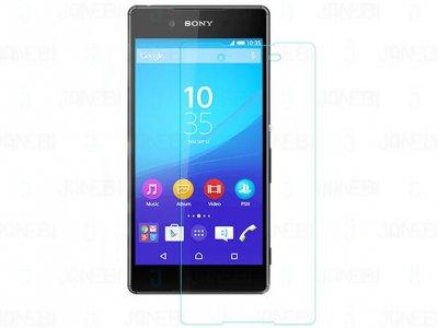 محافظ صفحه نمایش شیشه ای Sony Xperia Z4 مارک Nillkin