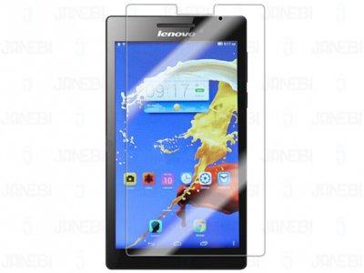 محافظ صفحه نمایش تبلت Lenovo Tab 2 A7-10 مارک RG