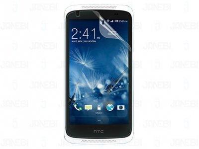 محافظ صفحه نمایش HTC Desire 526 مارک RG