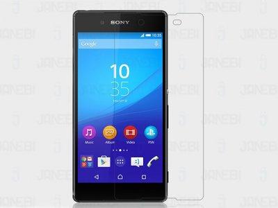 محافظ صفحه نمایش شفاف Sony Xperia Z4 مارک Nillkin