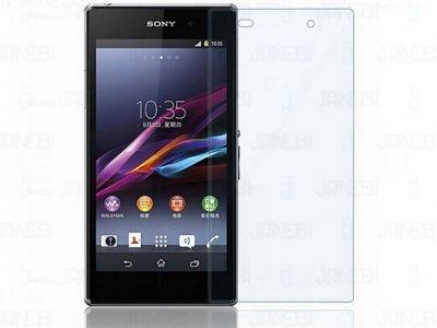 محافظ صفحه نمایش شیشه ای پشت رو  Sony Xperia Z1