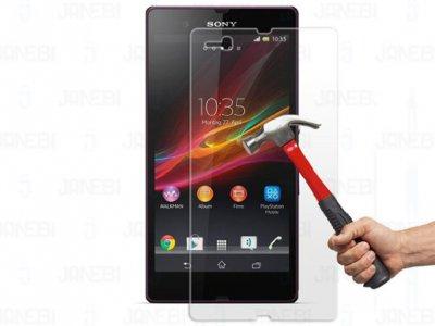 محافظ صفحه نمایش شیشه ای پشت رو  Sony Xperia Z