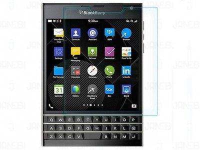 محافظ صفحه نمایش شیشه ای BlackBerry Passport