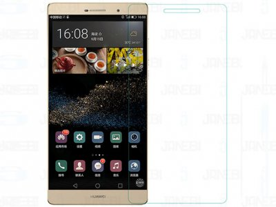 محافظ صفحه نمایش شیشه ای پشت رو نیلکین هواوی Nillkin H+ Glass Huawei Ascend P8 Max