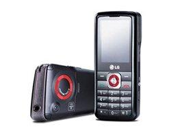 اولین گوشی دارای اسپیکر استریو محصولی از ال جی بود