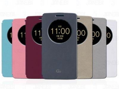 کیف اصلی  LG G3 Flip Cover
