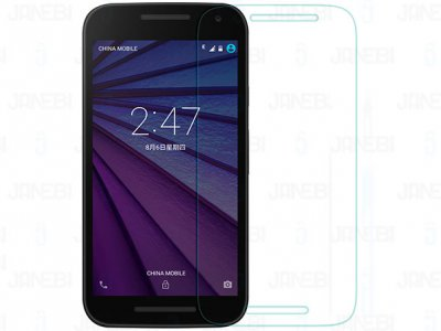 محافظ صفحه نمایش شیشه ای+Motorola MOTO G3 H مارک Nillkin