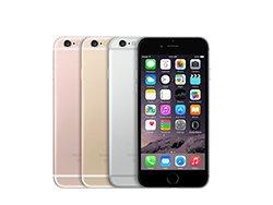 طلای سیاه، رنگ جدید iPhone 6s