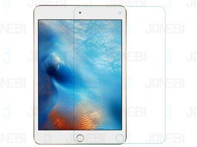محافظ صفحه نمایش شیشهای نیلکین آیپد Nillkin H+ Glass Apple ipad mini 4