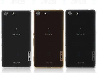 محافظ ژله ای نیلکین سونی Nillkin TPU Case Sony Xperia M5