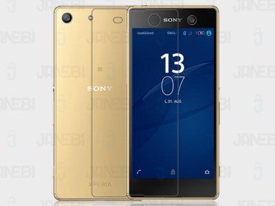 محافظ صفحه نمایش مات نیلکین سونی Nillkin Matte Screen Protector Sony Xperia M5