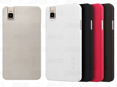 قاب محافظ نیلکین هواوی Nillkin Frosted Shield Case HUAWEI Honor 7i