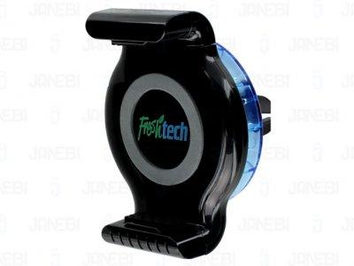 نگهدارنده موبایل و خوشبو کننده ماشین Mobile Vent Mount & Air Freshener