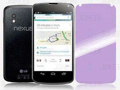 محافظ صفحه نمایش مات LG Nexus 4 مارک Nillkin