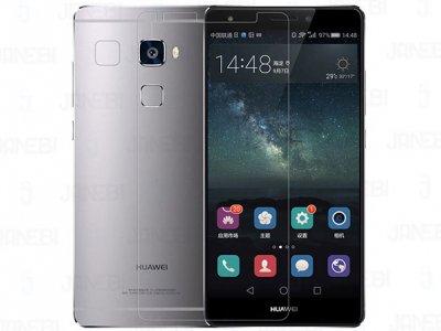 محافظ صفحه نمایش شیشه ای +Huawei Mate S PE مارک Nillkin