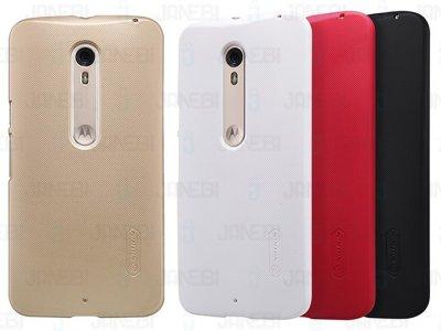 قاب محافظ نیلکین موتورولا Nillkin Frosted Shield Case Motorola Moto X Style