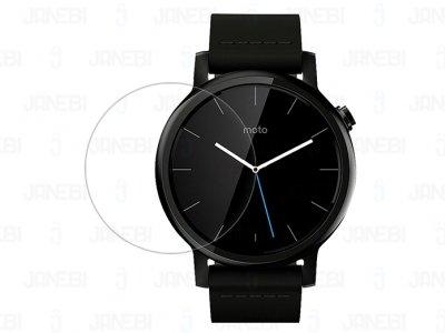 محافظ صفحه نمایش شیشه ای نیلکین ساعت نسل 2 موتورولا Nillkin H+ Glass Motorola Moto 360 2nd Gen 42mm
