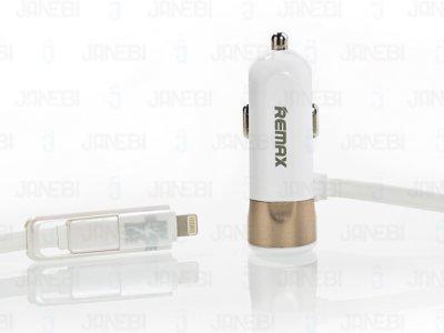 شارژر فندکی 3.4 آمپر همراه با کابل دو پورت مارک Remax